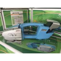 Buy cheap High performance portable PP/PET brick strapping machine for sale from wholesalers