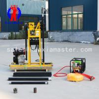 Wholesale YQZ-50A  soil sampling drilling rig can depth 50m from china suppliers