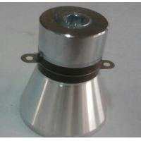 Wholesale Ultrasonic processor 25khz transducer  Ultrasonic piezoelectric transducer from china suppliers