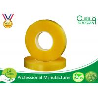 Quality Water Activate BOPP Packing Tape 144MM Width With Acrylic Material for sale