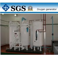 Wholesale Oxygen Gas Generator Industrial Oxygen Generator With Cylinder Filing System from china suppliers