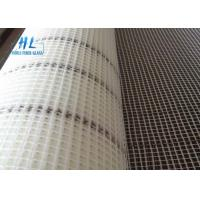 Wholesale Eifs Material Resin Waterproof Fiberglass Mesh For Wall Reinforcing Material from china suppliers