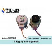 Wholesale Brushless DC Geared Stepper Motor 12V 35BYJ412 For Textile Machinery from china suppliers