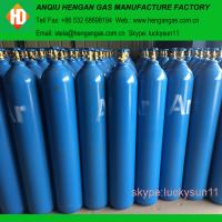 high purity argon gas for welding for sale