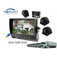 Wholesale 7'' Quad AHD DVR Monitor support 4PCS 720P cameras, TF card and HDD recording from china suppliers