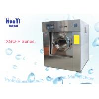 China Commercial / Industrial Size Fully Auto Washing Machine Front Loading Washer on sale