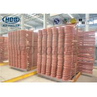 China Primary And Secondary Superheater And Reheater Coils Panel With Boiler Recovery Overheater for sale
