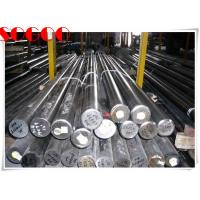 Wholesale W.Nr2.4606 Inconel Alloy Inconel 686 Seamless Pipe UNS NO 6686 Rod from china suppliers