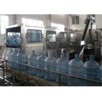 Wholesale Mineral Water / Drinking Water Production Line , water bottle filling equipment from china suppliers