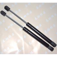 Wholesale Rear Hood Lift Support Shocks / Automotive Gas Springs for 01-06 Hyundai Santa Fe from china suppliers