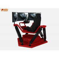 Buy cheap High Resolution Display VR Driving Simulator Multi - Players Online Support from wholesalers