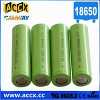 Quality lithium battery 18650 2000mAh for sale