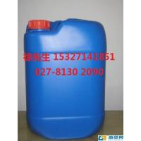 Wholesale Benzyl Benzoate Solvent White Oily Liquid For Various Products Dissolution from china suppliers