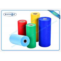 Wholesale Soft Feeling PP Spunbond Non Woven Fabric 100% Virgin For Face Mask And Surgical Gown from china suppliers