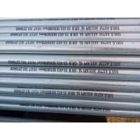 Wholesale A53GR.B galvanized carbon seamless tubes from BORUN supplier from china suppliers