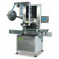 Wholesale auto labeling round can machine from china suppliers