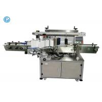 Wholesale Two Sides Automatic Labeling Machine , Positioning Accuracy Square Bottle Label Applicator from china suppliers