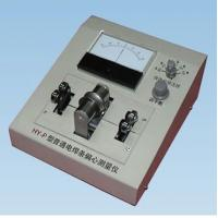 China Electrode eccentric measuring instrument on sale