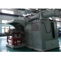 Buy cheap 24kw Horizontal Rubber Injection Molding Machine With Automatic Feeding Function from wholesalers