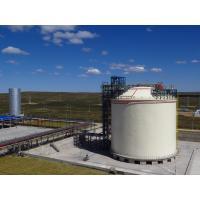 Wholesale Cryogenic Storage Tanks Full Containment LNG Storage Tank ABAQUS Software from china suppliers