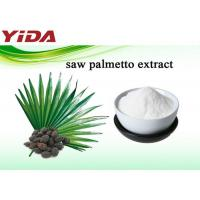 Wholesale Saw Palmetto Extract Male Enhancement Products Fine Powder Inhibiting Prostatic Hyperplasia from china suppliers