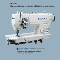 China TK-845D high-speed double-needle micro-oil locktitch sewing machine on sale
