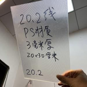 Wholesale 120x240cm 20 LPI 3mm 3D lenticular sheet designed for flip effect on desktop printer and laser printer from china suppliers