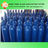 argon gas prices for sale