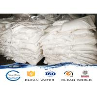 Buy cheap Polyacrylamide Pam SGS / BV / CPAM , mining wastewater treatment from Wholesalers