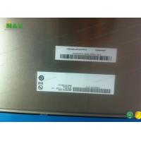 Buy cheap 1920 × 1080 FHD lcd character display G173HW01 V0 AUO LCD Display Hard coating 3H from Wholesalers