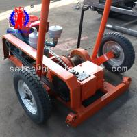 Wholesale SH30-2A exploration  Portable drilling rig   machine supplier from china suppliers