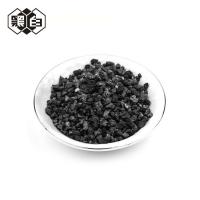 Wholesale Granular Coal Activated Carbon Ash Content 5 - 18% 600 - 900 °C Iodine 950-1150 Mg/G from china suppliers