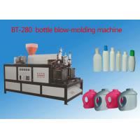 Wholesale Extrusion Automatic Moulding Machinefor HDPE / PP Laundry Detergent Bottle ISO9001 from china suppliers