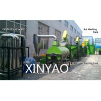 Centrifuge Dewatering Plastic Washing Line For PET / HDPE / PP flakes for sale