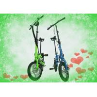 White Childrens Folding Bike , Portable Single Speed 12 Folding Bike With Disc Brakes