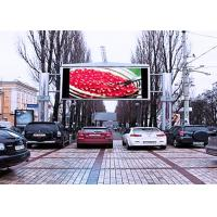 Shopping Mall SMD3535 Outdoor Led Billboard Pixel Pitch 8mm