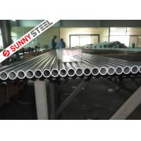 Wholesale High Temperature service tube from china suppliers