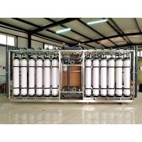 Wholesale Butterfly Valve / Ball Valve Ultrafiltration Membrane System , 100 T/H RO Ultrafiltration Machine from china suppliers