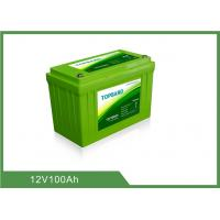 Buy cheap Durable Lithium Battery 12v 100ah , Lifepo4 Rechargeable Battery High Security from wholesalers