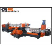 Quality Plastic Film Extruder Machine , High Torque Laboratory Twin Screw Extruder  for sale