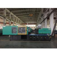 China Plastic Injection Moulding Machine With Oil Filter 210 Kg / H Plasticizing Rate on sale