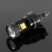 Wholesale Popular Car LED Reverse Lights 3157 P27 / 7W 600Lm LED Car Brake Lamps from china suppliers