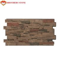 Wholesale Rusty Color Cultured Stone Veneer Panel Sale Prices from china suppliers