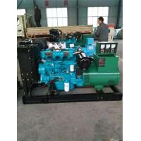 Wholesale Reliable 16KW General Diesel Generator Sets 22 KVA Three Phase Four Wire from china suppliers
