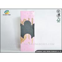 Wholesale Printing Luxury Cosmetic  Makeup Box For Perfume /  Skincare Products from china suppliers