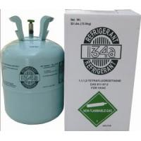 Wholesale hig pure Car R134a Refrigerant from china suppliers