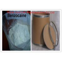 China CAS 94-09-7 Benzocain Local Anesthetic Powder White Crystalline For Pain Reliever for sale