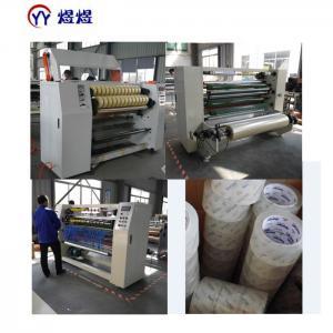 Wholesale 1800kg Transparent Bopp Tape Jumbo Roll Adhesive Slitting Machine from china suppliers