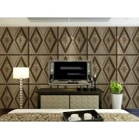 Wholesale Leather Home Accessories Home Decor Wallpapers 3D Effect Sofa Wall Backdrop Panel from china suppliers