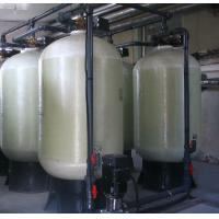 Wholesale Professional 25 TPH Water Softener Plant Easy Operation 2000*1700*800mm from china suppliers